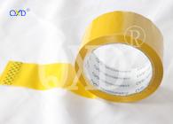 36MM米黄封箱胶--广东桥兴达包装材料有限公司
