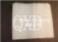珍珠棉-广东桥兴达包装材料有限公司