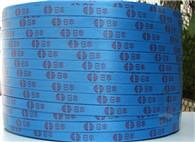 全新热销打包带-广东桥兴达包装材料有限公司