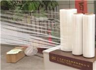 高粘度拉伸缠绕膜-广东桥兴达包装材料有限公司
