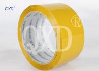 48MM米黄封箱胶--广东桥兴达包装材料有限公司