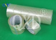 透明封箱胶-广东桥兴达包装材料有限公司