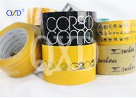 彩色印刷封箱胶-广东桥兴达包装材料有限公司