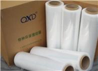 三层复合拉伸缠绕膜-广东桥兴达包装材料有限公司