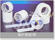 保护胶带-广东桥兴达包装材料有限公司